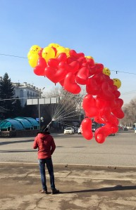 Valentine's Day in Almaty