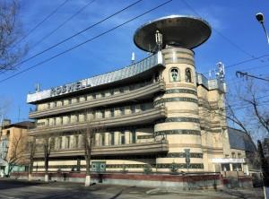 Area 51 in Kazakhstan?!